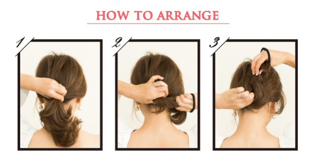 HOW TO ARRANGE