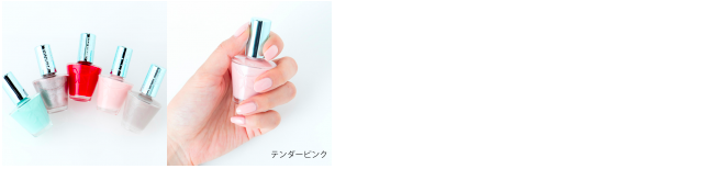 https://beauty.kokode.jp/shop/products/detail.php?product_id=4010239