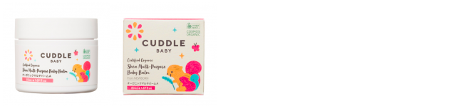 https://beauty.kokode.jp/shop/products/detail.php?product_id=4020364