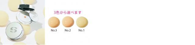 https://beauty.kokode.jp/shop/products/detail.php?product_id=4016148