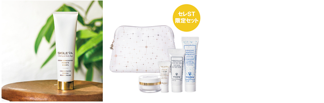 https://beauty.kokode.jp/shop/products/detail.php?product_id=4021382